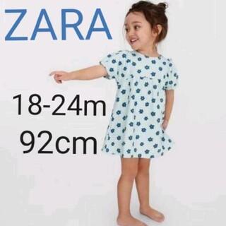 ザラキッズ(ZARA KIDS)のZARAbaby花柄ワンピース90-100(ワンピース)