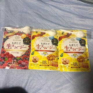酵水素328選 もぎたてスムージー 180g 30食分  3袋