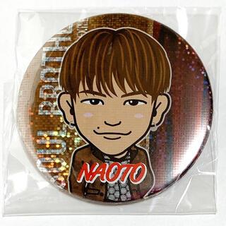 サンダイメジェイソウルブラザーズ(三代目 J Soul Brothers)のNAOTO 雑誌衣装 NAOTO75mm NAOTOレア 缶バッジ(ミュージシャン)