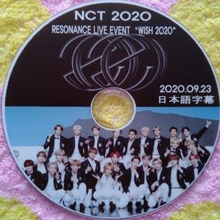 NCT 2020 RESONANCE LIVE EVENT