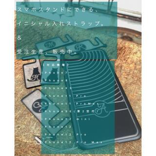 スマホスタンド型ストラップ➕オリジナルiPhoneケース スマホケース 韓国風(iPhoneケース)