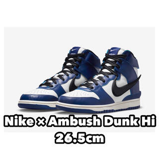 AMBUSH - nike ambush dunk deep royal ナイキ アンブッシュ