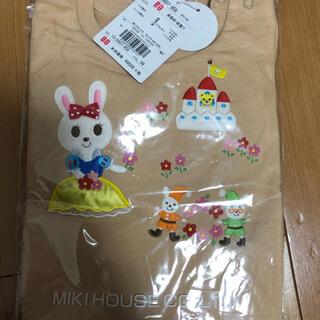 ミキハウス(mikihouse)のミキハウス白雪姫トレーナー80(トレーナー)