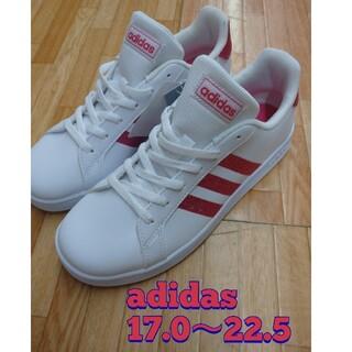 アディダス(adidas)のadidas/スニーカー/レディース(22.5)(スニーカー)