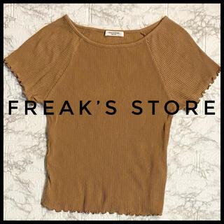 フリークスストア(FREAK'S STORE)の最終値下げ FREAK'S STORE ニット カットソー ラグラン 丸首 無地(カットソー(半袖/袖なし))