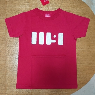 【新品未使用】オジコ 半袖Tシャツ 消防車 119 8A