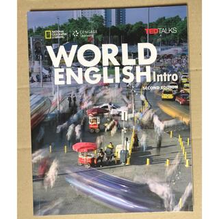 新品 WORLD English intro second edition(語学/参考書)