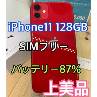アップル(Apple)の【A】【87%】iPhone 11 128 GB SIMフリー Red 本体(スマートフォン本体)