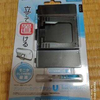 ウィーユー(Wii U)の【新品】バッテリーカバースタンド ブラック WiiU アクセサリーシリーズ(その他)
