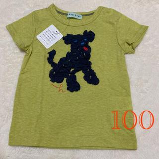 ハッカキッズ(hakka kids)のタグ付き 新品未使用 女の子 Tシャツ(Tシャツ/カットソー)