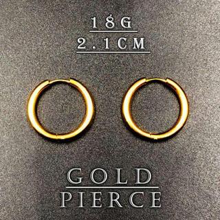 フープピアス リング シンプル メンズ レディース ゴールド 2.1mm S(ピアス(両耳用))
