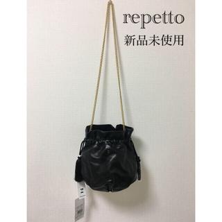 レペット(repetto)の【新品未使用タグ付き】repetto レザー巾着 チェーンショルダーバッグ(ショルダーバッグ)