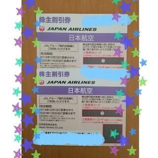 ジャル(ニホンコウクウ)(JAL(日本航空))のとんとん様専用 JAL株主優待券 2枚(航空券)