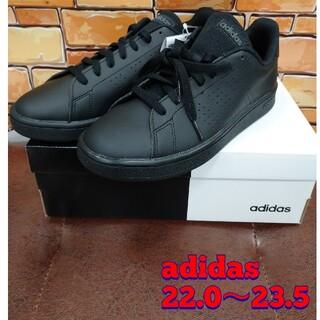 アディダス(adidas)のadidas/グランドコートベース/レディース(23.0)(スニーカー)