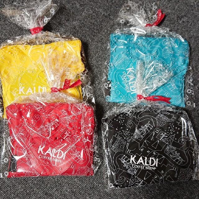 KALDI(カルディ)のカルディ エコバック4枚 レディースのバッグ(エコバッグ)の商品写真