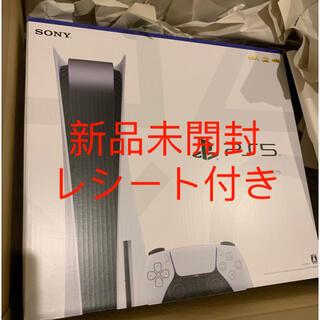 プランテーション(Plantation)のPS5 PlayStation5 本体 通常版 ディスクドライブ搭載 レシート付(家庭用ゲーム機本体)