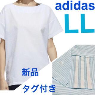 アディダス(adidas)の新品LL adidas レディース シアサッカーTシャツ FS6832(Tシャツ(半袖/袖なし))