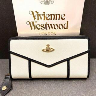 Vivienne Westwood 長財布 白 フチ黒 ラウンドファスナー(長財布)