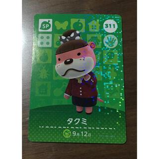 ニンテンドースイッチ(Nintendo Switch)のamiibo カード タクミ(その他)