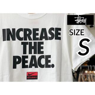ナイキ(NIKE)のSTUSSY NIKE INCREASE THE PEACE Tシャツ  S(Tシャツ/カットソー(半袖/袖なし))