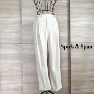 スピックアンドスパン(Spick and Span)のSpick & Span スピックアンドスパン チノパン(チノパン)
