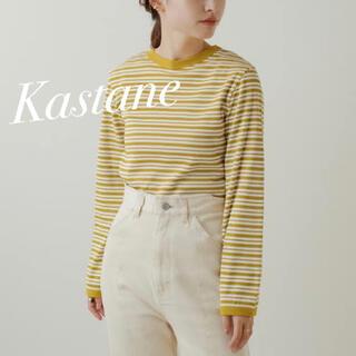 カスタネ(Kastane)の新品♡ ストレッチボーダー長袖TEE(Tシャツ(長袖/七分))