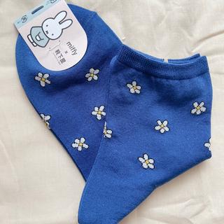 靴下屋 - 靴下屋  ミッフィー miffy 花柄ショートソックス ブルーナブルー