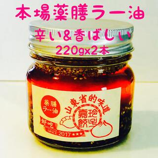 【薬膳もち米焼売】タンパク質たっぷりダイエット食!栃木もち米で上質な肉を包み(米/穀物)