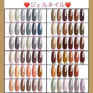 【6本セット】ジェルネイル カラージェル セット まとめ売り セルフ 6本(カラージェル)