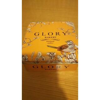 【国内非売品】GLORY BAKERY グローリー ベーカリー クッキー 空き缶