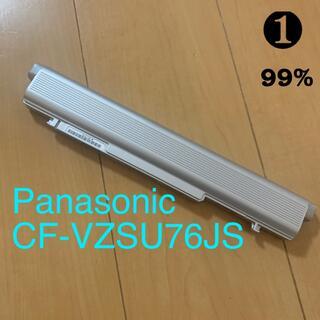 パナソニック(Panasonic)のLet's note 大容量 バッテリー CF-VZSU76JS      .1(ノートPC)