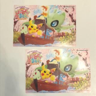 ポケモン(ポケモン)のポケットモンスター ポケモンセンターキョウクリアカード2枚セット(キャラクターグッズ)