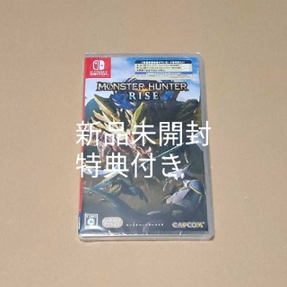 Nintendo Switch - Nintendo switchソフト モンスターハンターライズ【新品未開封】