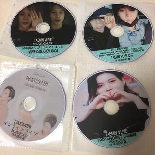 シャイニー(SHINee)のSHINeeテミンLIVE 2021.4月.5月DVD4枚(ミュージック)