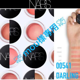 NARS - 専用꙳新発売꙳NARSナーズ エアーマット ブラッシュ 全8色