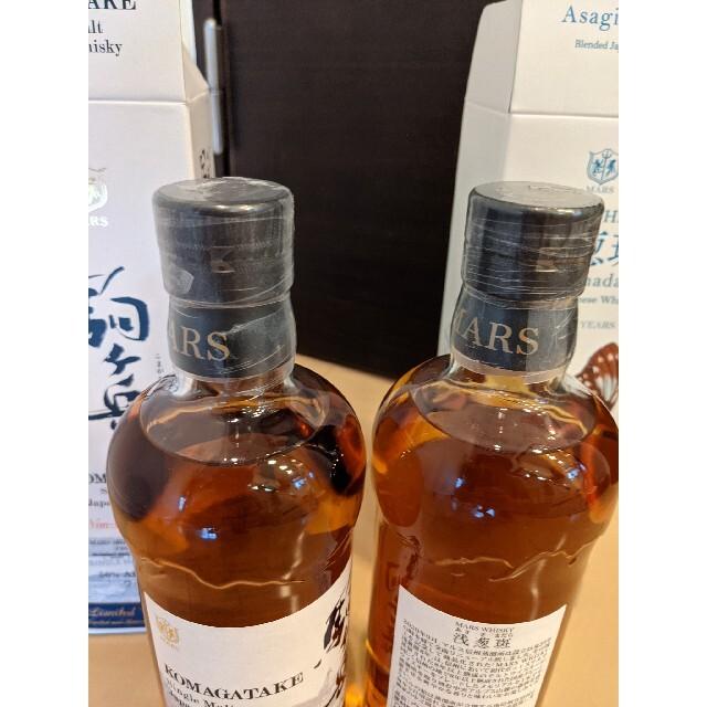 ryoukun様専用‼️マルスウイスキー 駒ヶ岳2020&浅葱斑8年 食品/飲料/酒の酒(ウイスキー)の商品写真