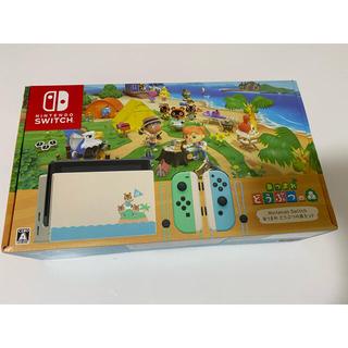 ニンテンドースイッチ(Nintendo Switch)のNintendo Switch あつまれどうぶつの森セット(家庭用ゲーム機本体)
