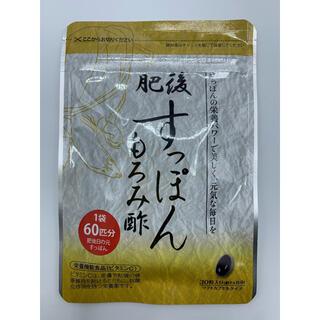 ★新品限定★ゆめや 肥後すっぽんもろみ酢 30粒(コラーゲン)