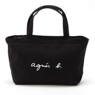 agnes b. - アニエスベートートバッグ Sサイズ ブラック タグ付き ミニトートバッグ