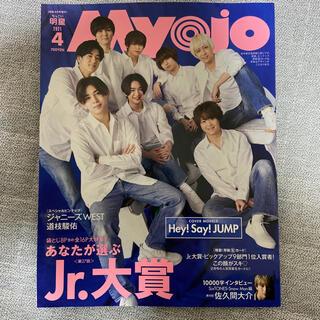 Myojo(アート/エンタメ/ホビー)
