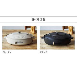 ストウブ オーバルホットプレート(蓋付) ブラック(調理機器)