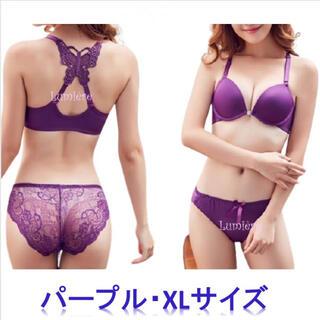 Lumiere【パープル・XLサイズ】レディース ブラショーツセット 蝶ブラ(ブラ&ショーツセット)