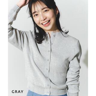ZARA - BASEMENT ONLINE クルーネックカーディガン 完売