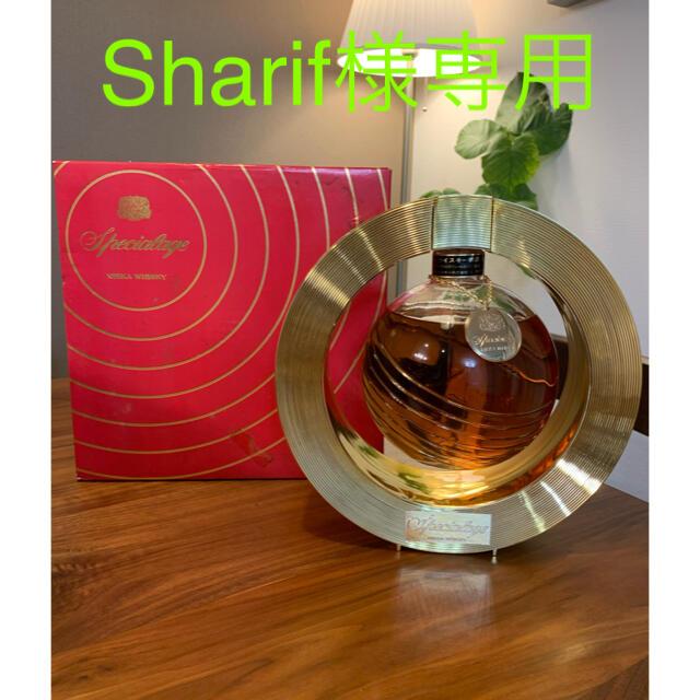 ニッカウヰスキー(ニッカウイスキー)のshariy様専用 ニッカウヰスキー 大丸 と ローヤルピアノ型ボトル 食品/飲料/酒の酒(ウイスキー)の商品写真