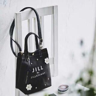 ジルバイジルスチュアート(JILL by JILLSTUART)の≪付録≫JILLSTUART 2WAY FLOWER SHOULDER BAG(トートバッグ)