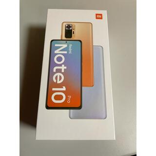 ANDROID - Xiaomi Redmi note 10 pro 国内版 SIMフリー ブルー