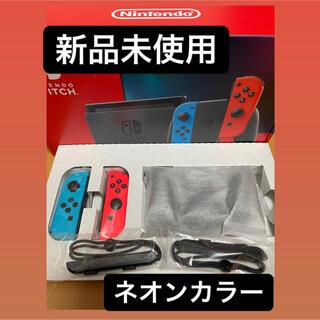 ニンテンドースイッチ(Nintendo Switch)の新品未使用 ニンテンドースイッチ Nintendoswitch ジョイコン ネオ(その他)