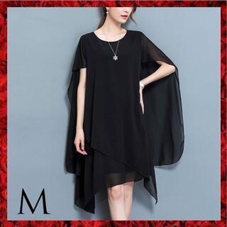 ドレス パーティードレス 結婚式 おしゃれ ワンピース かわいい ブラック M(その他ドレス)