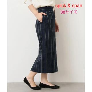 スピックアンドスパン(Spick and Span)の未使用*雑誌掲載 Spick & Span 爽やか*ストライプタイトスカート(ひざ丈スカート)