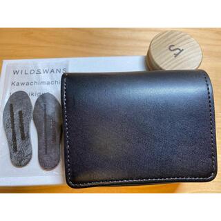 ワイルドスワンズ  WILDSWANS  KF-003  フルグレイン ブラック